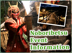 Noboribetsu Event Information